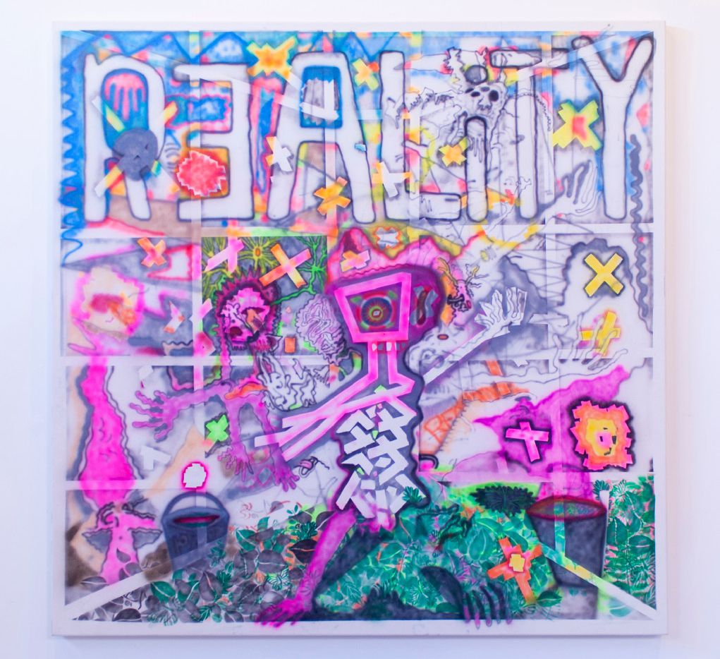 This piece is Reality, by Dallas artist Jeff Parrott.