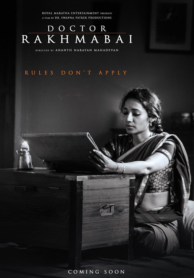 Doctor Rakhmabai is among the films showing at this weekend's Dallas/Fort Worth South Asian Film Festival (Selig Polyscope Company)